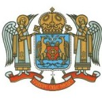 1 Patriarhia Romana