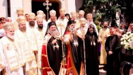 La Catedrala Arhiepiscopală din Râmnicu Vâlcea, în Duminica Rusaliilor, pe 8 iunie 2014, Preasfințitul Părinte Varsanufie Prahoveanul a fost întronizat Arhiepiscop al Râmnicului. Sărbătoarea a debutat cu Sfânta Liturghie oficiată […]