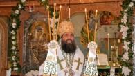Duminică, 24 aprilie a.c., la Praznicul Intrării Domnului în Ierusalim, Preasfințitul Părinte Sebastian a slujit Sfânta Liturghie în biserica cea nouă a Sfintei Mănăstiri Clocociov din Mun. Slatina. În cuvântul […]