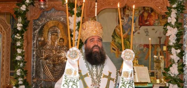 Luni, 9 aprilie, a doua zi de Paști, Preasfințitul Episcop Sebastian a săvârșit Sfânta Liturghie la Mănăstirea Clocociov. În cuvântul de învățătură, Preasfinția Sa a arătat importanța și măreția praznicului […]