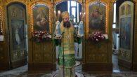 Duminică, 27 noiembrie, Preasfințitul Episcop Sebastian a săvârșit Sfânta Liturghie în biserica închinată praznicului Bunei Vestiri și Sfântului Apostol Andrei din Caracal, cu acest prilej sfințind noua troiță de lemn, […]