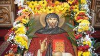 În ziua de prăznuire a Sfântului Cuvios Grigorie Decapolitul, Mănăstirea Bistrița şi-a sărbătorit ocrotitorul, primind totodată pe toți pelerinii care s-au închinat la racla în care sunt așezate moaștele sfântului. […]