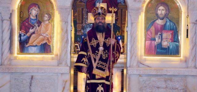 Luni, 21 noiembrie, în ziua prăznuiriiIntrării Maicii Domnului în biserică, Preasfințitul Părinte Sebastian, înconjurat de un ales sobor de preoți și diaconi, a săvârșit Sfânta Liturghie la catedrala episcopală. La […]