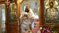 Sâmbătă, 14 septembrie, când Biserica Ortodoxă prăznuiește Înălțarea Sfintei Cruci, Preasfințitul Episcop Sebastian a slujit Sfânta Liturghie Mănăstirea Clocociov din Slatina. În cuvântul de învățătură, Preasfinția Sa a arătat felul […]