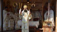 Duminică, 1 septembrie, Preasfințitul Episcop Sebastian a săvârșit Sfânta Liturghie în Parohia Jieni, com. Rusănești, sfințind Așezământul social și altarul de vară, ridicate în curtea parohiei. În cuvântul de învățătură, […]