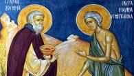 CUVÂNTUL IERARHULUI POCĂIȚI-VĂ, CĂ BUN ESTE DOMNUL!… Duminica a V-a din Post (a Sf. Maria Egipteanca) – Marcu 10, 32-45 Dacă duminica trecută evanghelia ne îndemna la credință, post și […]