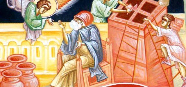 De ce l-a numit Dumnezeu pe bogatul din evanghelia de azi nebun? CUVÂNTUL IERARHULUI Duminica a XXVI-a după Rusalii (Bogatul căruia i-a rodit din belșug țarina – Luca 12, 16-21) […]