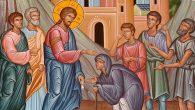 Să moară și capra vecinului! CUVÂNTUL IERARHULUI Duminica a XXVII-a după Rusalii (Tămăduirea femeii gârbove – Luca 13, 10-17) Zicala aceasta s-a născut din invidie și răutate față de aproapele. […]