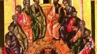 """ASTĂZI """"S-A NĂSCUT"""" BISERICA NOASTRĂ CUVÂNTUL IERARHULUI Duminica Rusaliilor ( Fap. Ap. 2, 1-11 ) Astăzi sărbătorim """"ziua de naștere"""" a Bisericii noastre, prilej potrivit să precizăm câteva lucruri despre […]"""