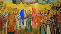 SFINȚII NEAMULUI NOSTRU CUVÂNTUL IERARHULUI DUMINICA A II-A DUPĂ RUSALII − a Sfinților Români − Spuneam duminica trecută că sfinții, în general, constituie dovada sfințeniei Bisericii, iar Biserica este universală […]
