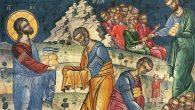 TU DE CE ÎL CAUȚI PE DUMNEZEU? CUVÂNTUL IERARHULUI DUMINICA A VIII-A DUPĂ RUSALII (Înmulțirea pâinilor – Mt. 14, 14-22) Uite că se poate și așa! ar putea zice unii, […]